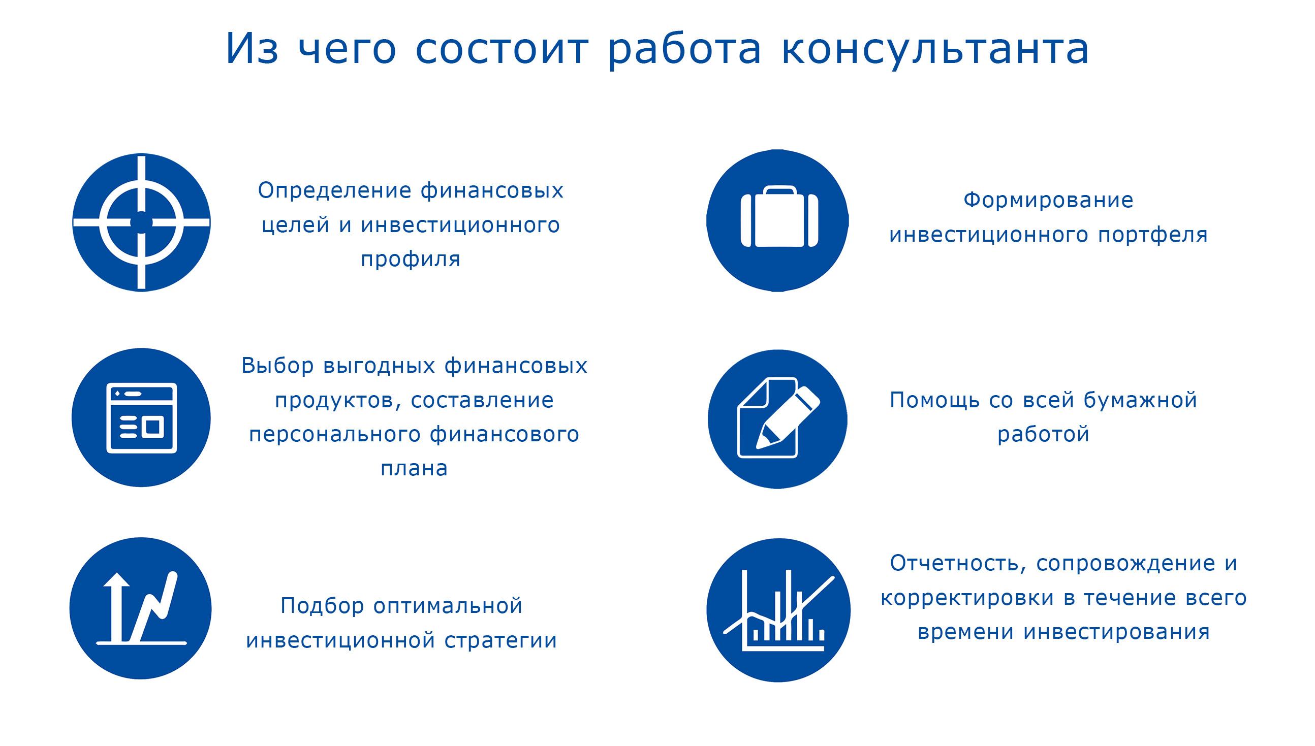 Consultant_Job_1